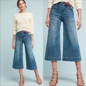 Anthropology Pilcro High Rise Blue Culotte Jeans